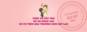 Tuyển tập ảnh bìa chúc mừng ngày phụ nữ Việt Nam 20/10 đẹp số 12